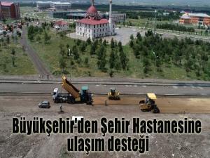 Büyükşehir'den Şehir Hastanesine ulaşım desteği