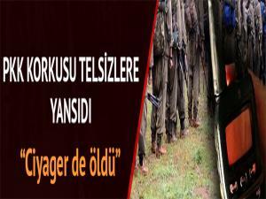 PÖH, Giresun Dağları'ndaki terör operasyonlarına destek veriyor, PKK'de büyük korku hakim