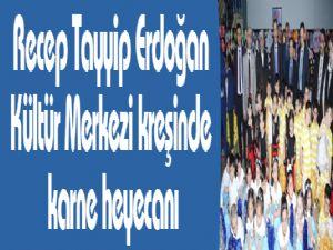 Recep Tayyip Erdoğan Kültür Merkezi kreşinde karne heyecanı