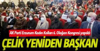 AK Parti Erzurum Kadın Kolları 6. Olağan Kongresi yapıldı